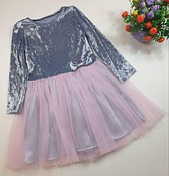 Платье велюровое с пышной юбкой на девочку  92,98,104,110  см Украина серый+ розовый