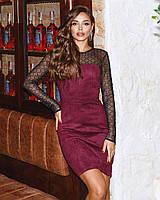 Платье турецкая замша на дайвинге со стрейчевой сеткой, черный, марсала, изумруд