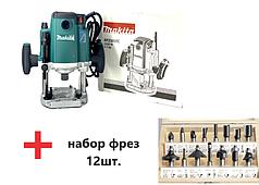 Фрезер Makita RP 2301 FC цанга 6,8,12 мм : 2100 Вт   Регулировка оборотов + набор фрез 12 шт