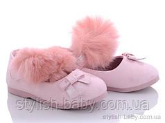 Детская обувь оптом. Детские праздничные туфли Солнце - Kimbo-o для девочек (рр. 21 по 25)