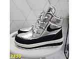 Дутики ботинки термоботинки зимние серебро 38, 39, 40 (2350), фото 7