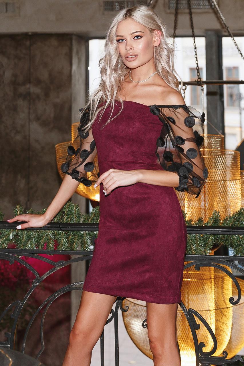 Нарядное замшевое платье Марсала