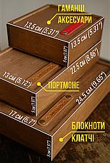 Дерев'яна коробка подарункова «NotaBoxW», фото 3
