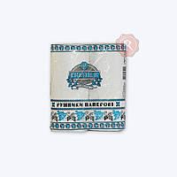 Полотенца бумажные двухслойные Премьер 2рул
