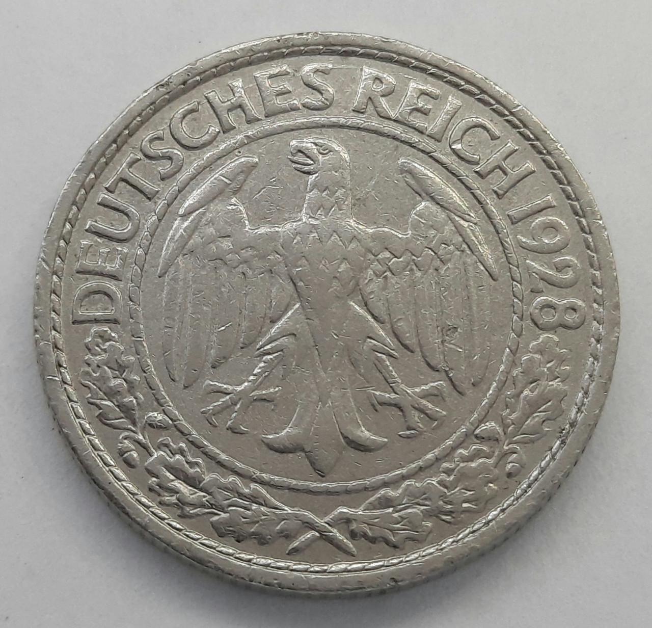 Германия 50 рейсхпфеннигов 1928 А