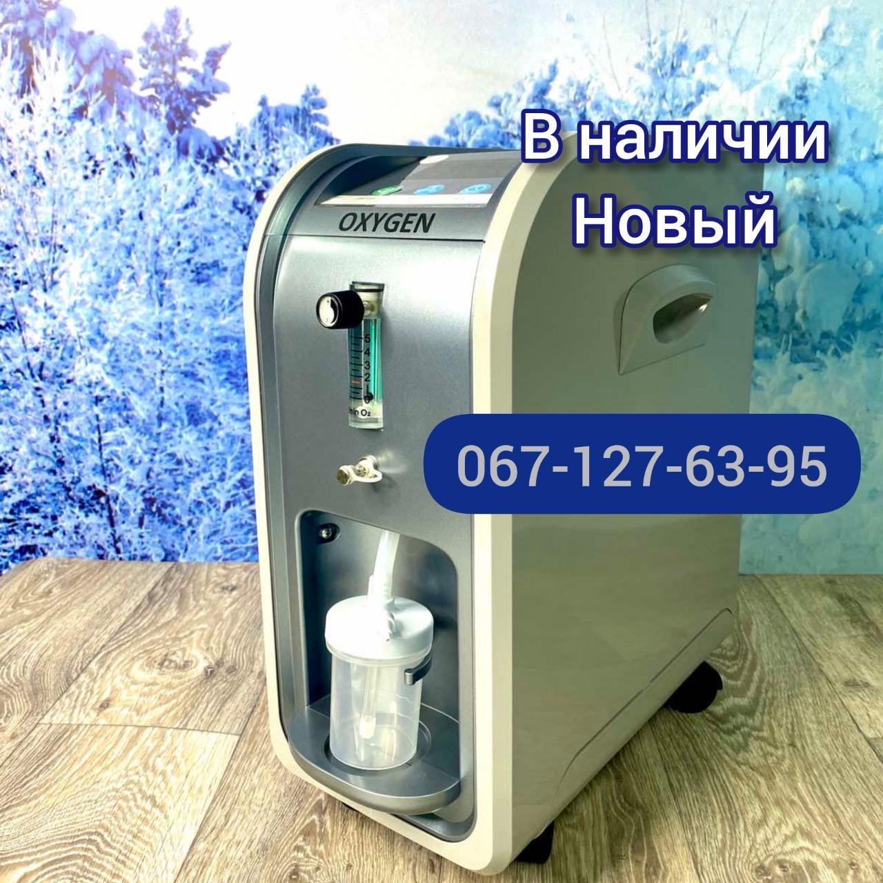 Концентратор кислородный OXYGEN 5L на 5 литров 93% генератор / аппарат для кислорода / кислород прибор