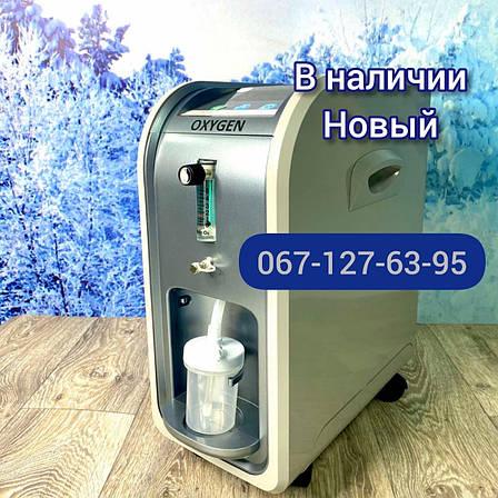 Концентратор кислородный OXYGEN 5L на 5 литров 93% генератор / аппарат для кислорода / кислород прибор, фото 2