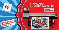 Mimaki UJV100 кращий принтер року за версією EDP