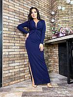 Платье синее длинное 44630