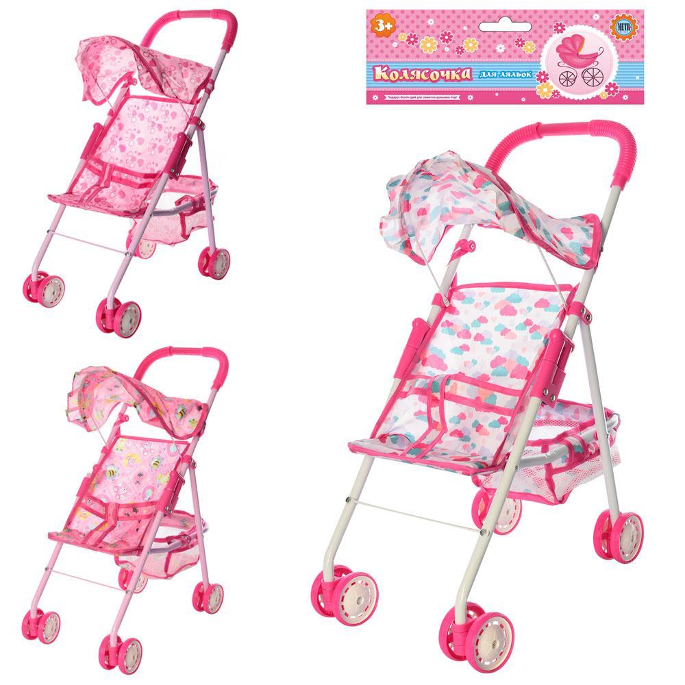 Кукольная коляска металлическая Прогулочная