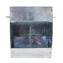 Бункерная кормушка для кроликов 2 отд. металлическая