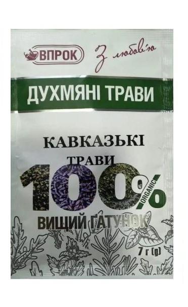 """Трави Кавказські """"ВПРОК"""" 7г"""