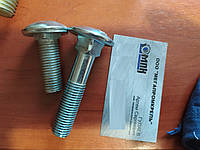 Болт мебельный М20 х 25-260 ГОСТ 7802-81, DIN 603, фото 1