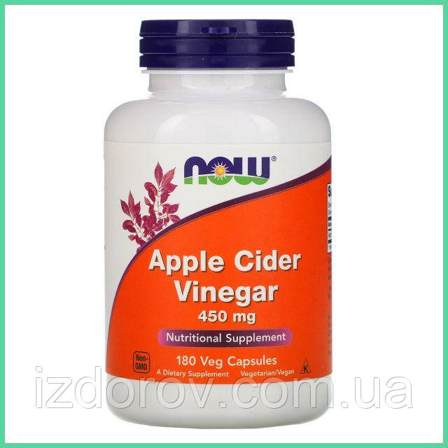 Now Foods, Яблочный уксус, Apple Cider Vinegar, 450 мг, 180 капсул