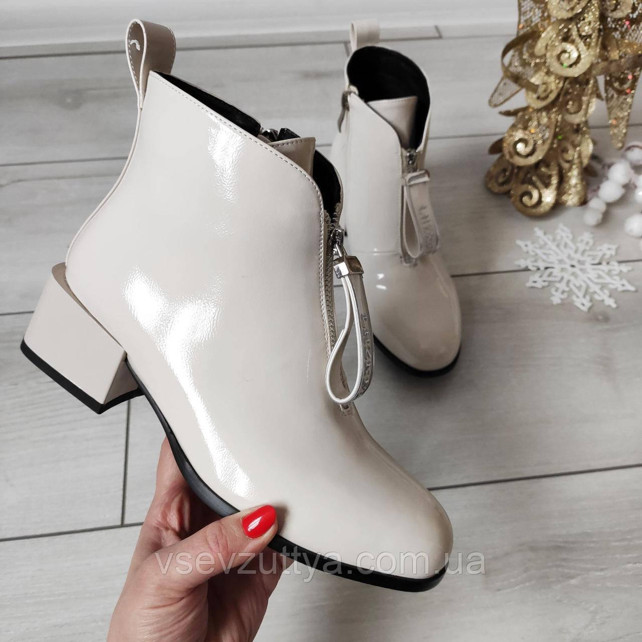 Ботинки женские демисезонные бежевые на каблуке лаковые экокожа