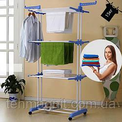 Сушарка для білизни Garment Rack складна стійка