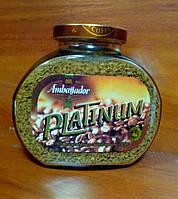 Растворимый кофе Ambassador Platinum, 190 гр., фото 1