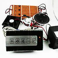 Блок управления, пульт для душевой кабины. ( 013 ) c радио . Полный комплект