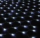 Гирлянда сетка светодиодная 120 LED, Белая, прозрачный провод, 1,5х1,2м., фото 2