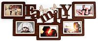 Фоторамка коллаж на 5 фото Декор Карпаты Family 34х80 см Коричневый (H5-065A)