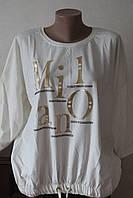 Жіноча кофта Milano шнуровка, фото 1