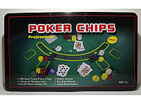 Набор для игры в покер в метал. упаковке (300 фишек+2 колоды карт+полотно) (I3-99)