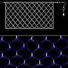 Гирлянда сетка светодиодная 120 LED, Голубая (Синяя), прозрачный провод, 1,5х1,2м., фото 7