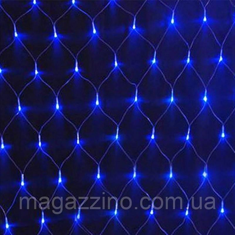 Гирлянда сетка светодиодная 120 LED, Голубая (Синяя), прозрачный провод, 1,5х1,2м.