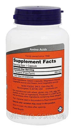 Now Foods L-тирозин, 500 мг, 120 капсул, фото 2
