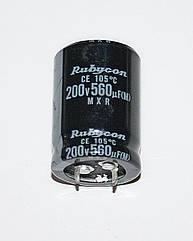 Конденсатор электролитический 560мкф-200v