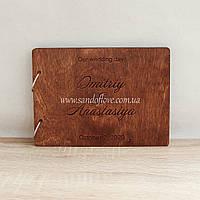 Книга побажань з дерев'яною обкладинкою, тонована., фото 1