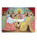 Схеми Для вишивки бісером (Релігійна тематика) A3, фото 5