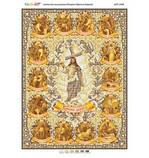 Схеми Для вишивки бісером (Релігійна тематика) A3, фото 10