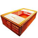 Ящик для перевозки живой птицы с двумя верхними дверцами 96х57х27, фото 2