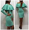 Платье с длинным воланом у горловины (разные цвета), фото 3