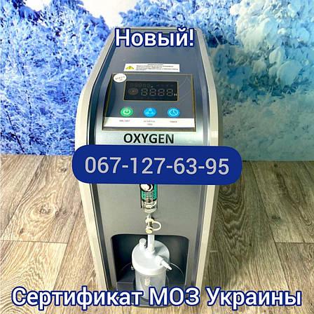 Кислородный концентратор OXYGEN CONCENTRATOR 1-5L генератор 5 литра / кислород прибор / аппарат для кислорода, фото 2