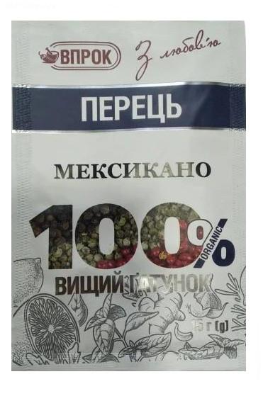 """Перець Мексикано молотий """"ВПРОК"""" 15г"""