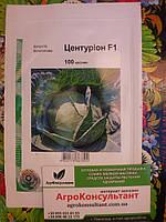 Семена капусты Центурион F1 100 сем. Takii Seeds среднепоздняя, белокочанная