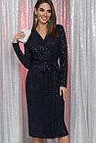Вечернее платье на запах синее Залина, фото 2