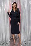 Вечернее платье на запах синее Залина, фото 3