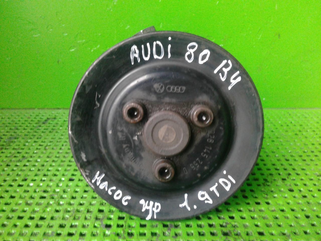 Бу насос гидроусилителя руля для Audi 80 B4 1.9 TDI 228 14 2 O Germany