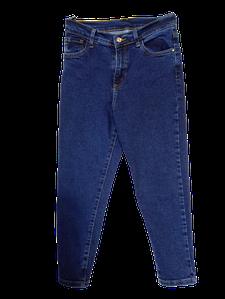 Джинси для дівчинки ADA YILDIZ 256/син зріст 140