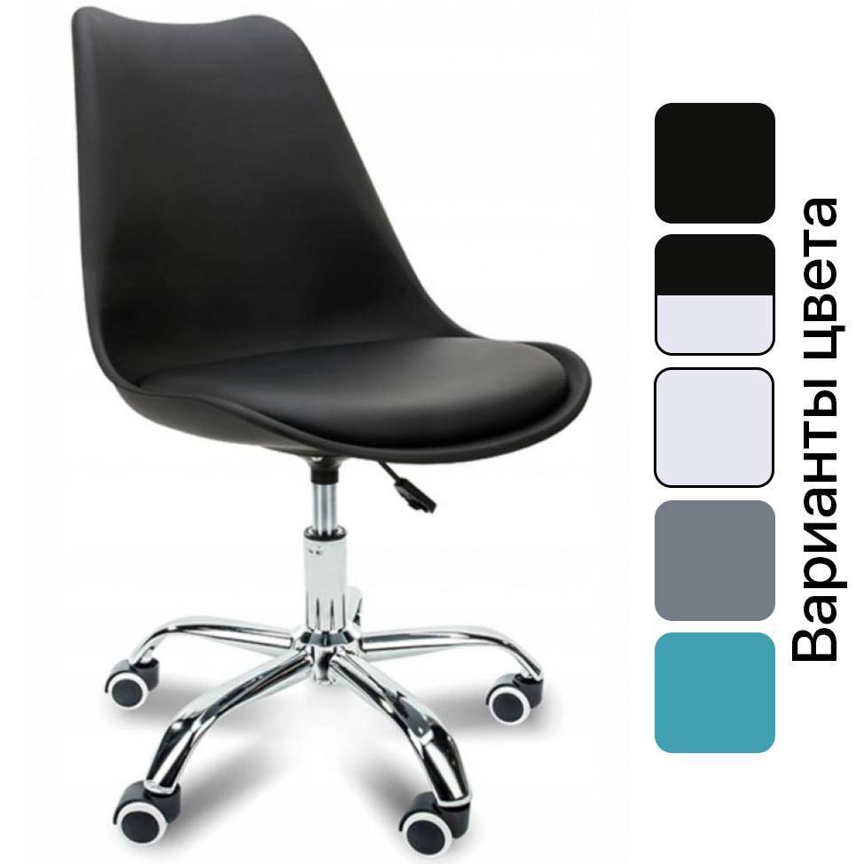 Крісло офісне комп'ютерне B-487 на коліщатках робоче для комп'ютера офісу дому