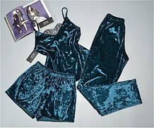 Женская велюровая пижама тройка майка+штаны+шорты. Размеры 42-44, 46-48. Изумрудный