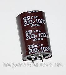 Конденсатор электролитический 1000мкф-200v