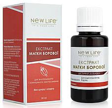 Матки боровой экстракт - при циститах, уретритах, пиелонефритах, мочекаменной болезни