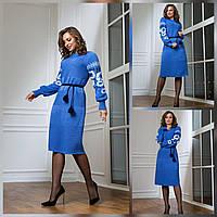 Платье теплое в народном стиле, красивое теплое платье с маками Голубой