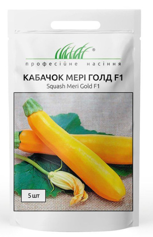 Семена кабачка Мэри Голд F1 5 шт. Clause 122594