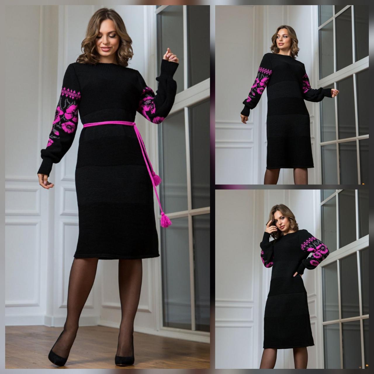 Платье теплое в народном стиле, красивое теплое платье с маками Черный