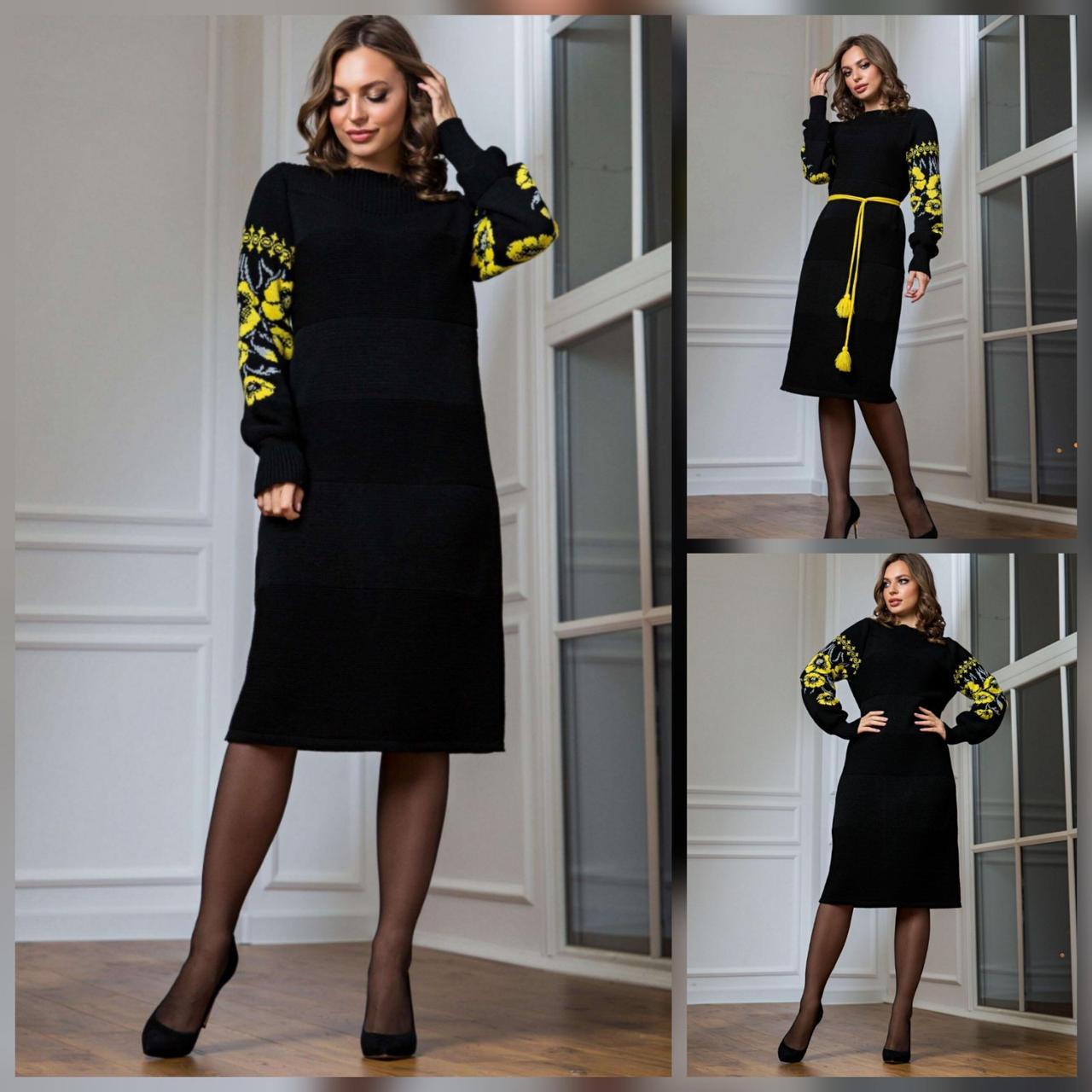Платье теплое в народном стиле, красивое теплое платье с маками Черный1